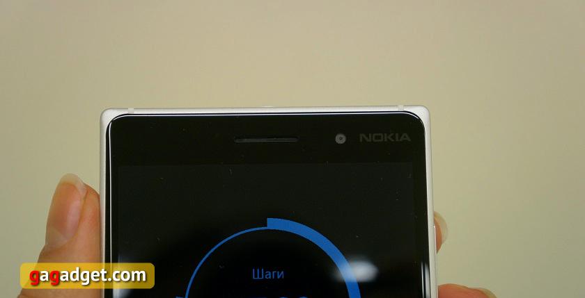 Оранжевое настроение. Обзор Nokia Lumia 830-11