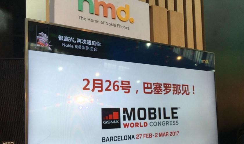 Новый смартфон Nokia покажут на MWC 2017