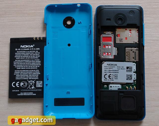Nokia 206 удаление стандартных приложений