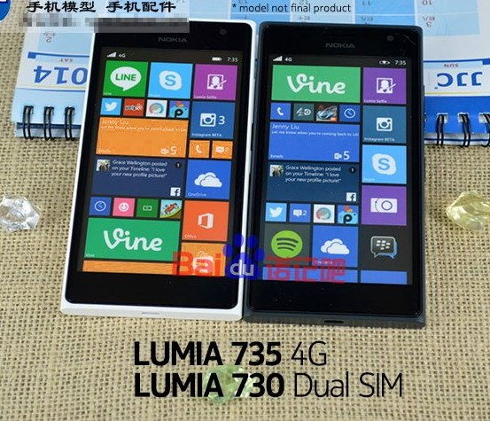 Смартфон для селфи Nokia Lumia 730 представят 4 сентября-2