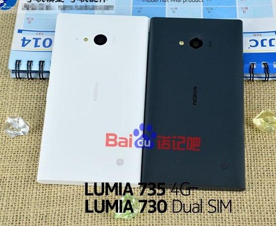 Смартфон для селфи Nokia Lumia 730 представят 4 сентября-3