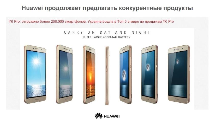 numbers-huawei-1.jpg