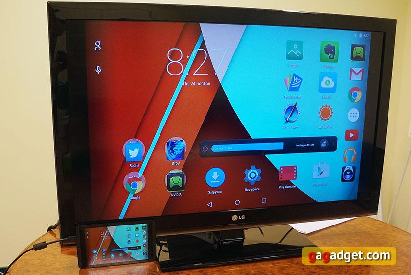 Обзор игрового планшета Nvidia Shield Tablet-22