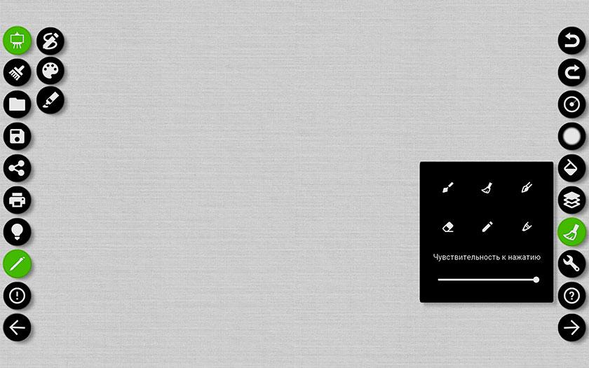 Обзор игрового планшета Nvidia Shield Tablet-18