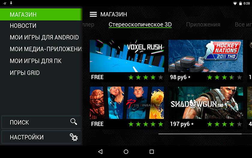 Обзор игрового планшета Nvidia Shield Tablet-20