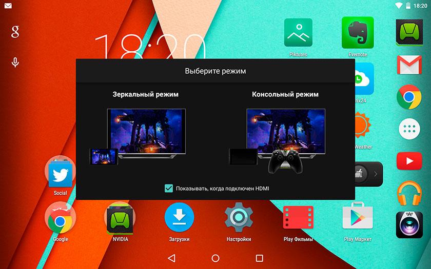 Обзор игрового планшета Nvidia Shield Tablet-21