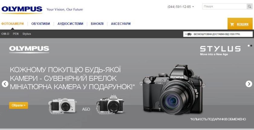 Сегодня открылся официальный интернет-магазин Olympus в Украине