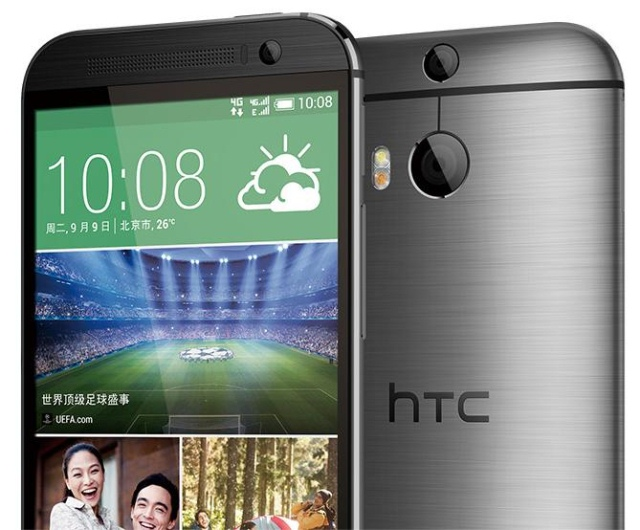 HTC без лишнего шума анонсировала One (M8) EYE с 13-мегапиксельной двойной камерой-2