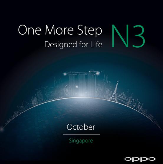 Oppo готовит к выпуску N3 — еще один камерофон с поворотной камерой-3