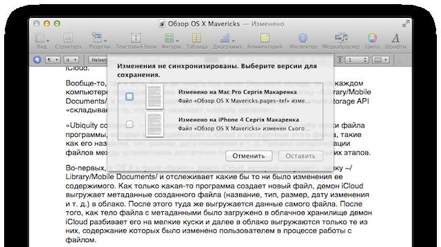 Анализ программы, узнать где создаёт файлы - Компьютерная безопасность - personyze.ru