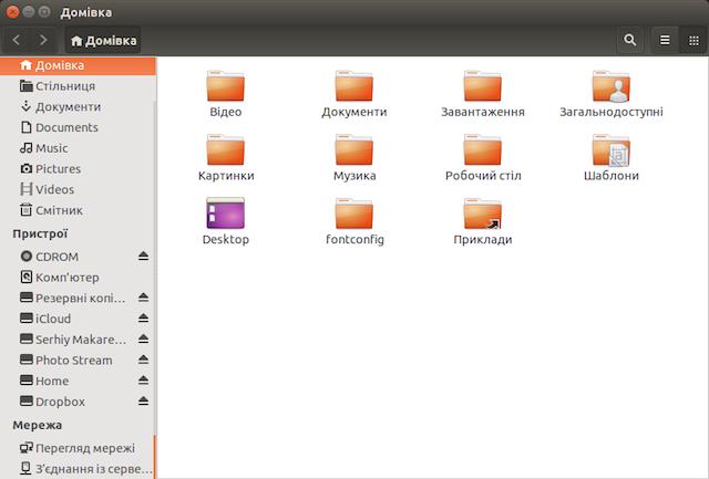 Записки маковода: обзор Parallels Desktop 10-11