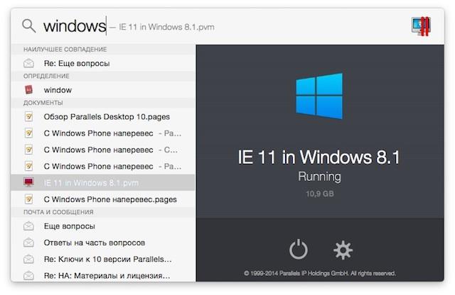 Записки маковода: обзор Parallels Desktop 10-14