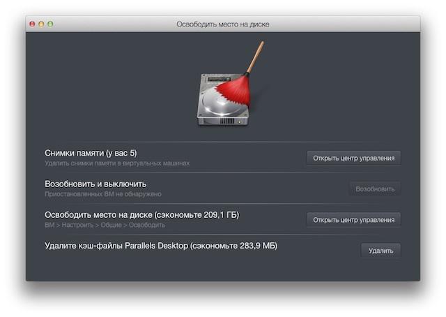Записки маковода: обзор Parallels Desktop 10-3