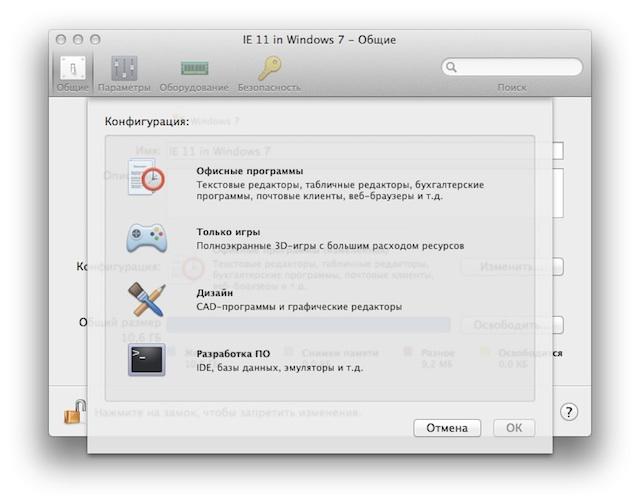 Записки маковода: обзор Parallels Desktop 10-6
