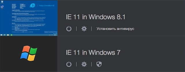 Записки маковода: обзор Parallels Desktop 10-10