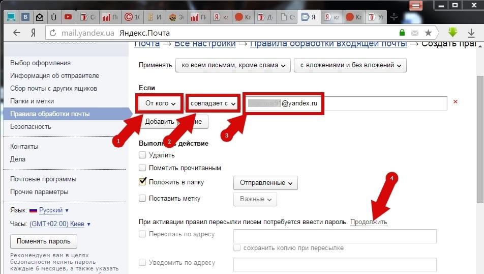 Как сделать переадресацию с gmail на mail