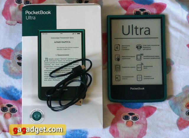 Почему так дорого. Обзор ридера PocketBook Ultra-2