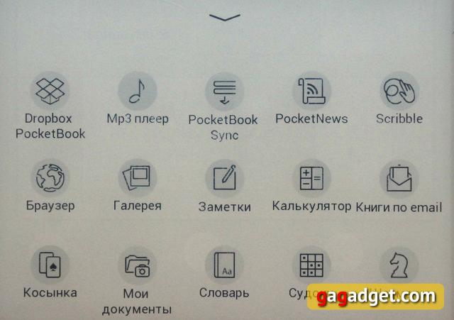 Почему так дорого. Обзор ридера PocketBook Ultra-14