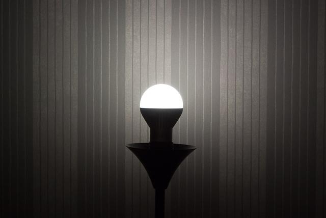 Дом голубого света. Обзор светодиодной лампы Prestigio Smart Color LED Light-4