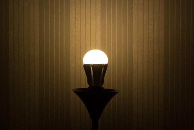 Дом голубого света. Обзор светодиодной лампы Prestigio Smart Color LED Light-5