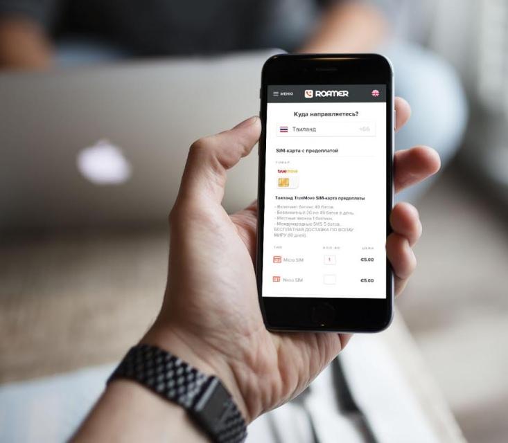Сервис Roamer открыл интернет-магазин зарубежных SIM-карт-2