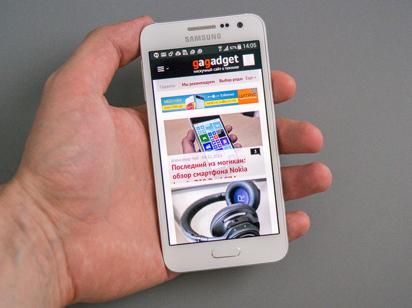 В красивой обёртке. Обзор Android-смартфона Samsung Galaxy A3-8