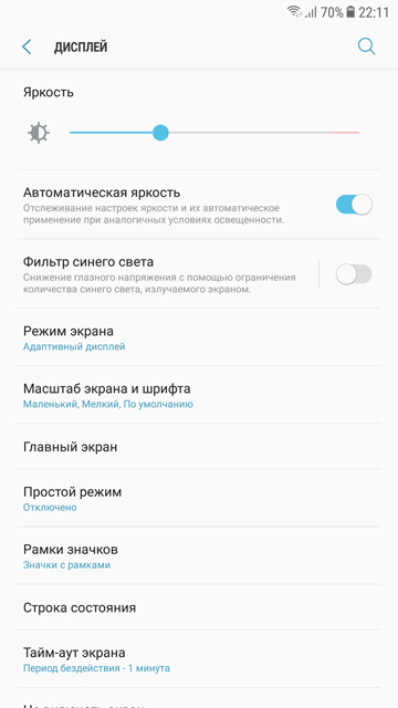 Обзор Samsung Galaxy J7 (2017): скромняга с амбициями-15