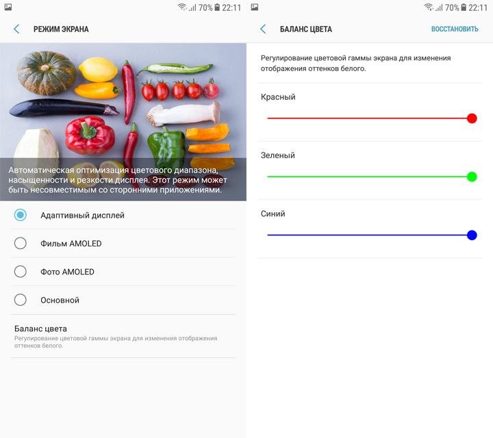 Обзор Samsung Galaxy J7 (2017): скромняга с амбициями-18