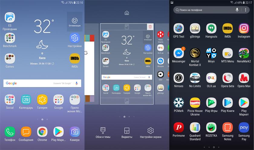 Обзор Samsung Galaxy J7 (2017): скромняга с амбициями-74