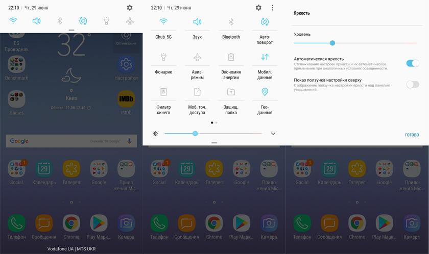 Обзор Samsung Galaxy J7 (2017): скромняга с амбициями-75