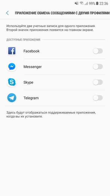 Обзор Samsung Galaxy J7 (2017): скромняга с амбициями-85