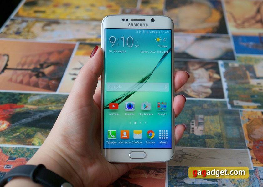 Обоюдоострый: обзор Samsung Galaxy S6 Edge-6
