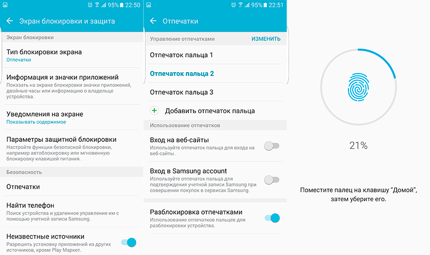 Почти идеал: обзор Samsung Galaxy S7 edge-31