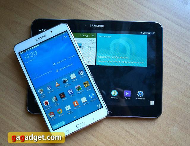 SAMSUNG Galaxy Tab 4 7 SM-T231 3G 8Gb Black