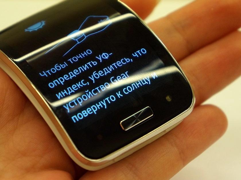 Полный привод. Обзор смарт-часов Samsung Gear S-5