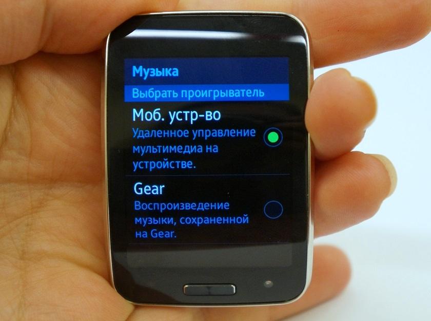 Полный привод. Обзор смарт-часов Samsung Gear S-15