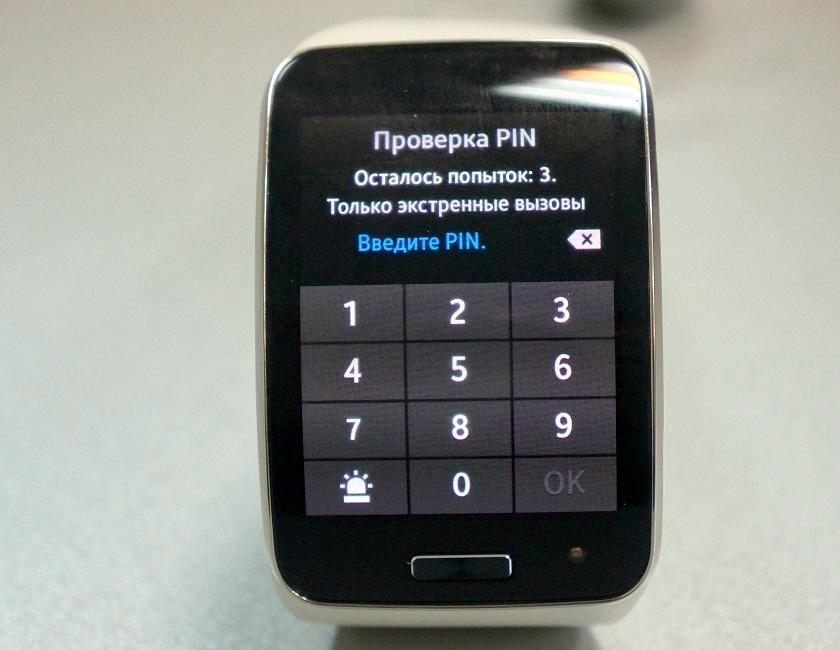 Полный привод. Обзор смарт-часов Samsung Gear S-11