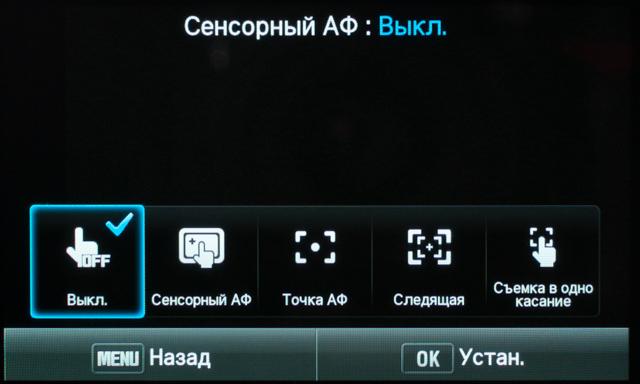 Обзор беззеркальной камеры Samsung NX30-9