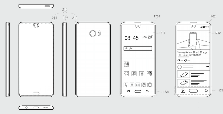 samsung-patent-notch-1-1.png