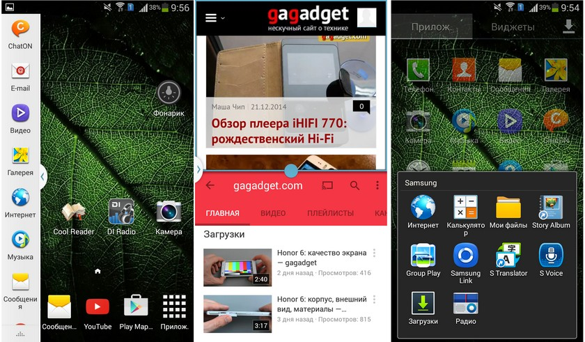 И снова здравствуйте: обзор Samsung Galaxy S3 Neo Duos-6