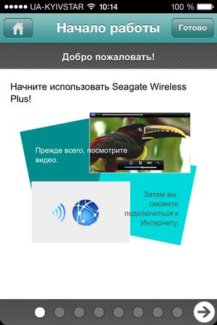 wifi с восклицательным знаком на sony