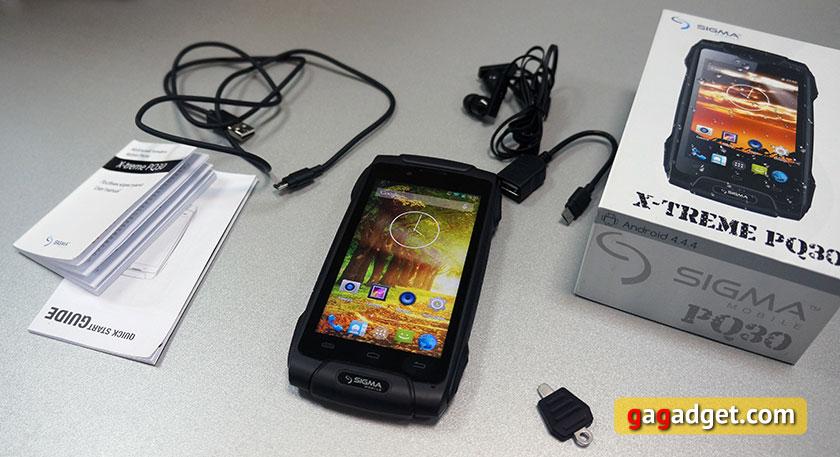 Обзор защищенного смартфона Sigma mobile X-Treme PQ30-2