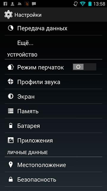 Обзор защищенного смартфона Sigma mobile X-Treme PQ30-17