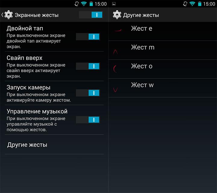 Обзор защищенного смартфона Sigma mobile X-Treme PQ30-18