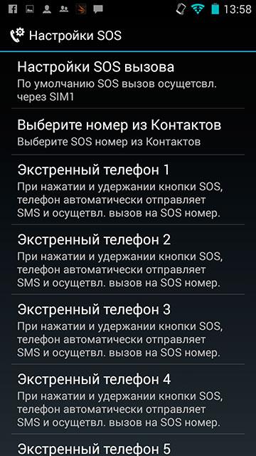 Обзор защищенного смартфона Sigma mobile X-Treme PQ30-20