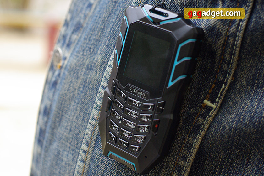 Sigma Mobile X-Treme AT67 Kantri: непростой «простой телефон»-3