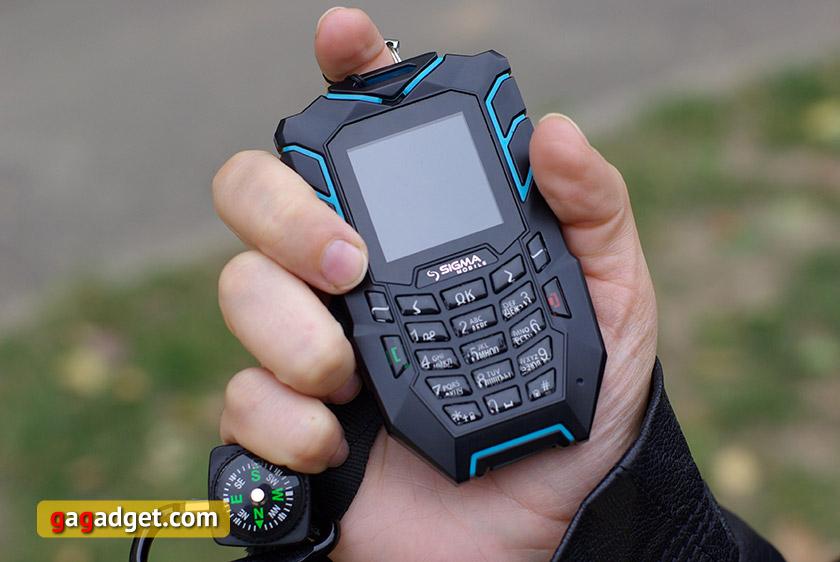 Sigma Mobile X-Treme AT67 Kantri: непростой «простой телефон»-2