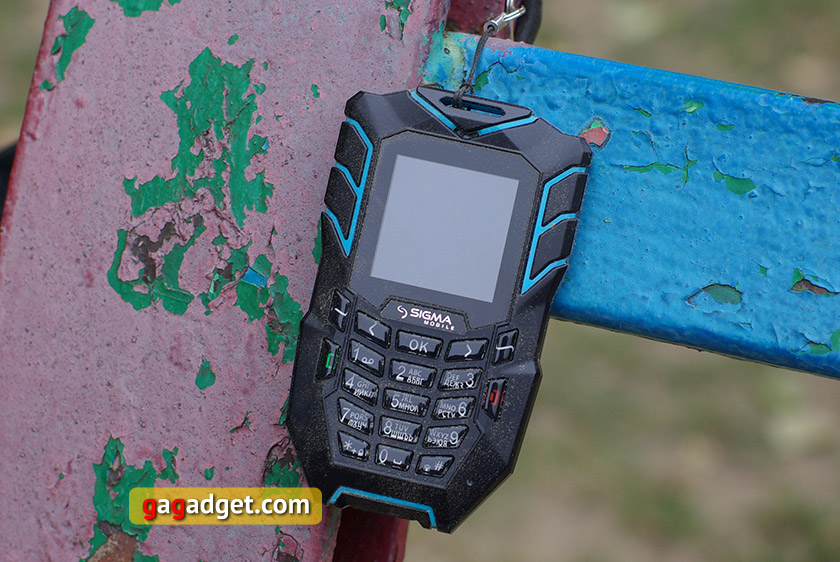 Sigma Mobile X-Treme AT67 Kantri: непростой «простой телефон»-15