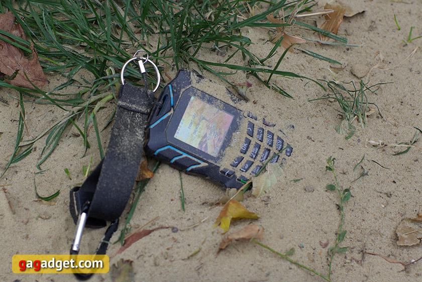 Sigma Mobile X-Treme AT67 Kantri: непростой «простой телефон»
