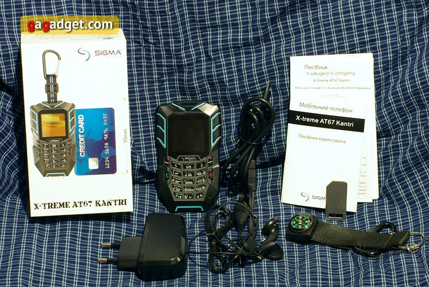 Sigma Mobile X-Treme AT67 Kantri: непростой «простой телефон»-9